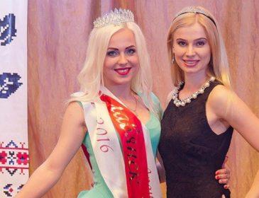 Мисс Славянск в соцсетях открыто поддерживает боевиков (ФОТО)