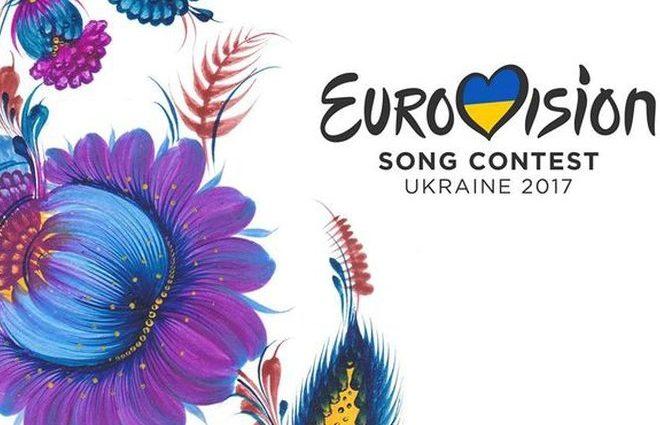 «Евровидение-2017»: символом песенного конкурса в Киеве будет… тарелка (ФОТО)