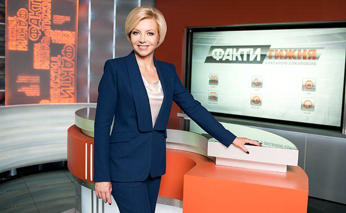 Почему Оксана Соколова уходит из «Фактов недели»?