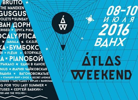 На фестивале ATLAS WEEKEND в Киеве будут выступать более сотни артистов (фото)