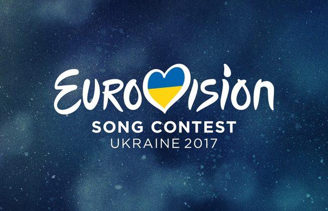 Евровидение 2017: осенью проведут второй совместный Национальный отбор на песенный конкурс (фото)