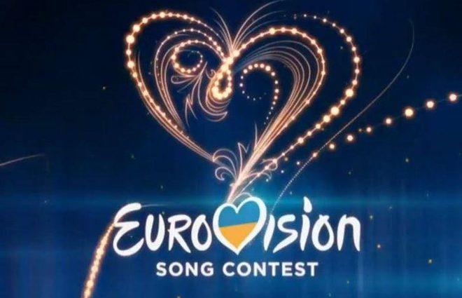 Стало известно почему дата выбора места, которое примет «Евровидение 2017», перенесена (фото)