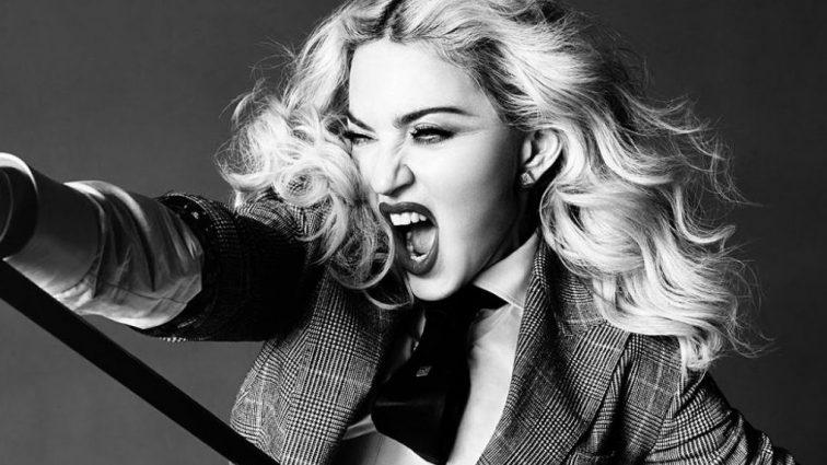 Мадонна показала забавный снимок с дочерью (фото)