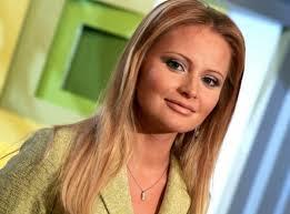 У Даны Борисовой появился новый бойфренд (фото)