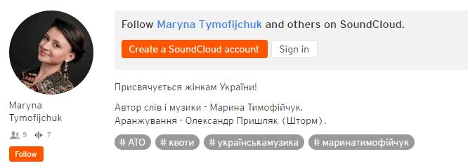 tymofiychuk_(1)