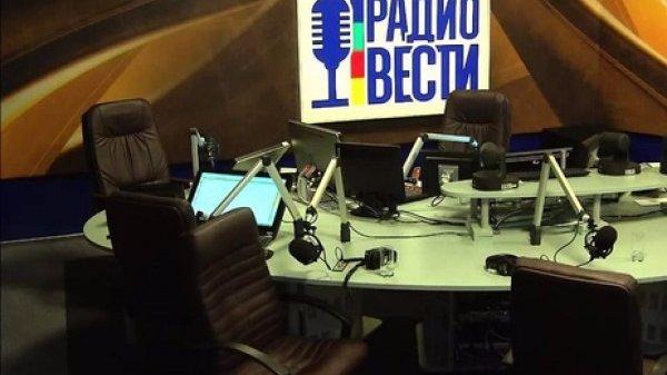 Ведущая «Радио Вести» увольняется (ФОТО)