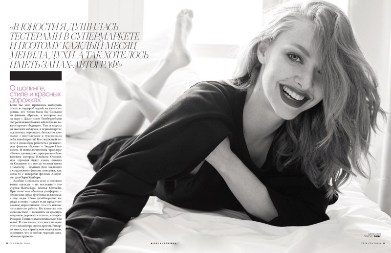 Amanda-Seyfried-Makeup-Vogue-Russia-2016-Cover-Photoshoot06