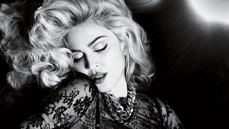 Мадонна отпраздновала свой день рождения на Кубе (ФОТО, ВИДЕО)