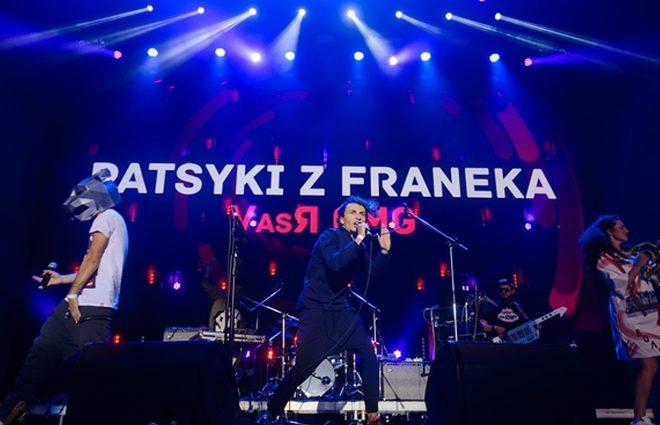 "PATSYKI Z FRANEKA победили в конкурсе ""Хит-конвейер"" (фото)"