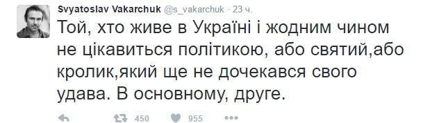 1474832014_vakarchuk1