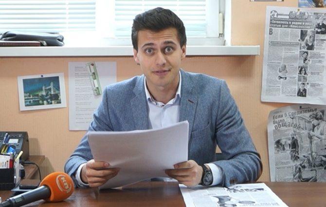Александр Скичко прокомментировал роман с состоятельной невестой (фото)