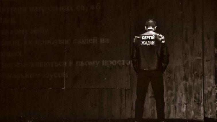 В Украине покажут спектакль по мотивам скандального романа Сергея Жадана (ФОТО)