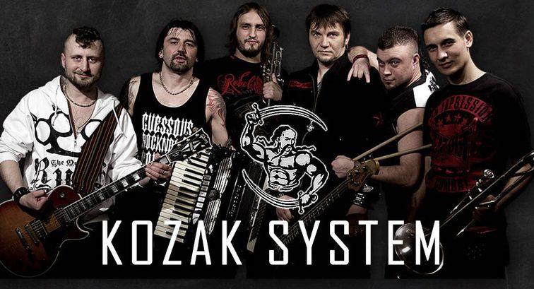 Лидер группы Kozak system отказался от сотрудничества с телеканалом «Интер» (ФОТО)