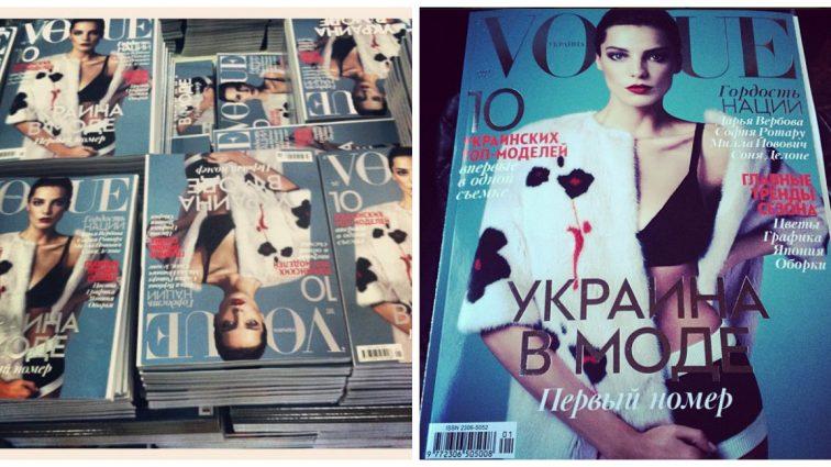 В украинского Vogue появился новый главный редактор (ФОТО)