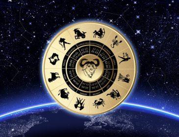 Гороскоп на 28 ноября — 4 декабря