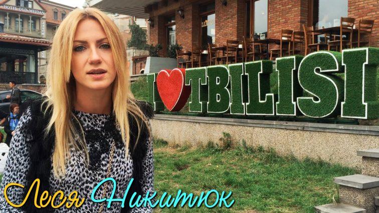 Леся Никитюк опозорилась ужасным нарядом (ФОТО)