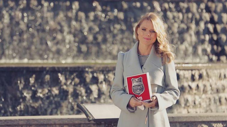 Ольга Фреймут ошеломила всех платьем за 125 000 гривен (ФОТО)