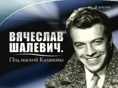 1482346265_vyacheslav-shalevich