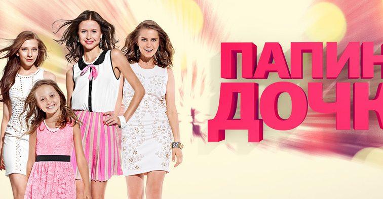 Показала попку: звезда сериала «Папины дочки» вышла на публику в платье с открытым задом (ФОТО)