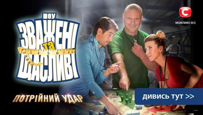 Срочно: умерла звезда шоу «Взвешенные и счастливые», зрители в скорби (ФОТО)