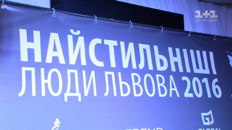 Львовские «рагули»: «стильные» люди Львова, которые опозорились на всю страну (впечатляющие фото)