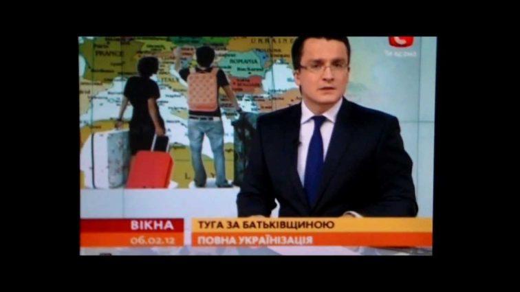 Сенсация: известный ведущий канала СТБ открыл страшную тайну почему он ушел из программы «Окна» (ФОТО)