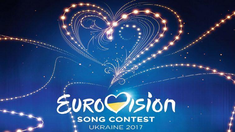 Кто станет ведущей «Евровидения-2017»