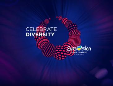 Стало известно, когда состоится первый полуфинал Евровидения-2017