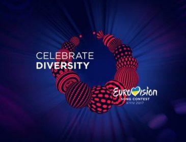 Наконец признались: появилось видео, где объясняют скандальный логотип Евровидения-2017 (ВИДЕО)