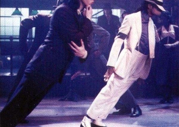 Тайна раскрыта: коронный трюк Майкла Джексона наконец разоблачили. Вот как он это делал!