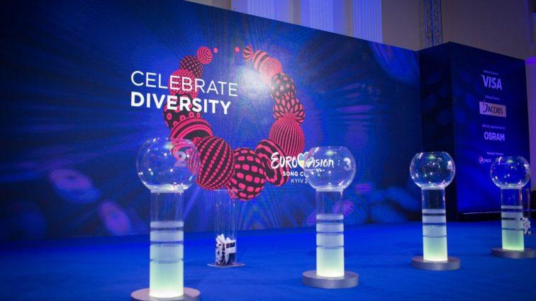 «Евровидение-2017»: стартовала онлайн-продажа билетов