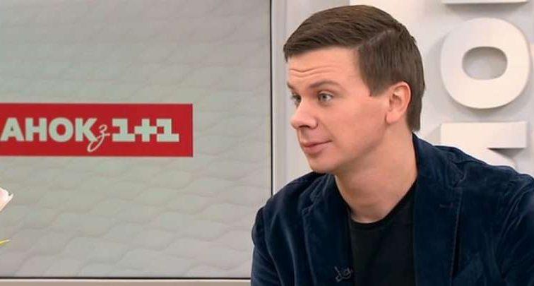 Дмитрий Комаров заинтриговал фанатов рассказом о новом сезоне «Мир наизнанку»
