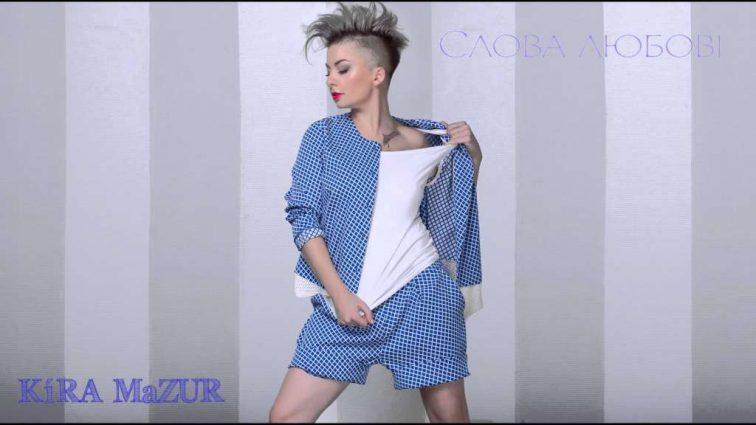 «Да, я ем тупых, гламурных девушек», — Украинская «Леди Гага» снялась в эпатажной фотосессии (ФОТО)