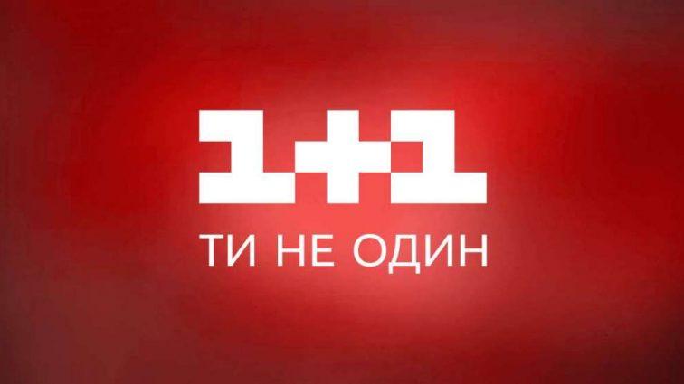 Известная украинская певица в прямом эфире обвинила телеканал «1+1» в плагиате (ВИДЕО)