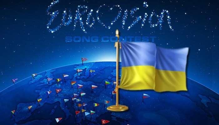 Закон один для всех : Евровидение-2017! Последние новости!