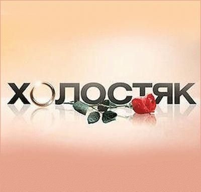 Победительница телешоу «Холостяк» рассказала о предстоящей свадьбе. Вы будете в шоке от подробностей!