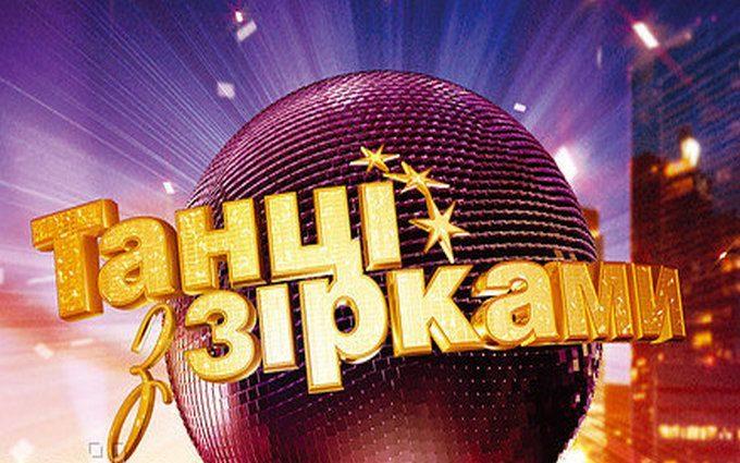 Танцы со звездами: Названо имя еще одного неожиданного участника легендарного проекта. Вы никогда не догадаетесь кто это