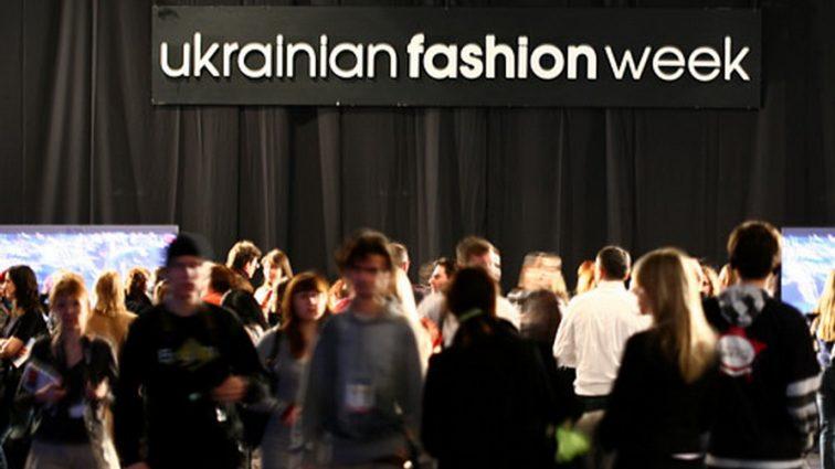 8 МОДНЫХ ОБРАЗОВ ЗВЕЗД НА ПОКАЗАХ UKRAINIAN FASHION WEEK