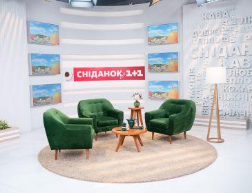 Руслана Писанка даже рядом не стояла!!! Зрители в шоке от новой ведущей «Завтрака с «1 + 1», вы только посмотрите на нее