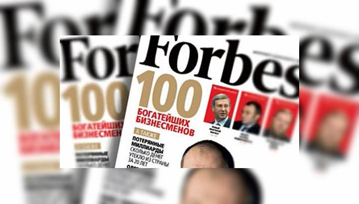 Обнародован рейтинг самых влиятельных женщин года по версии журнала Forbes