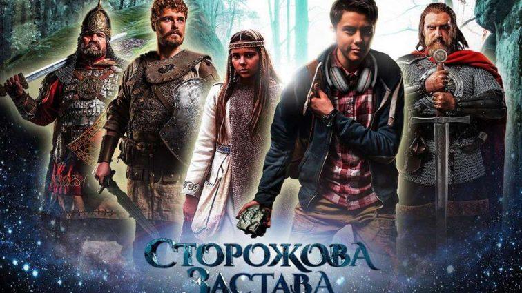 Актер сыгравший главную роль в первом украинском фэнтези госпитализирован