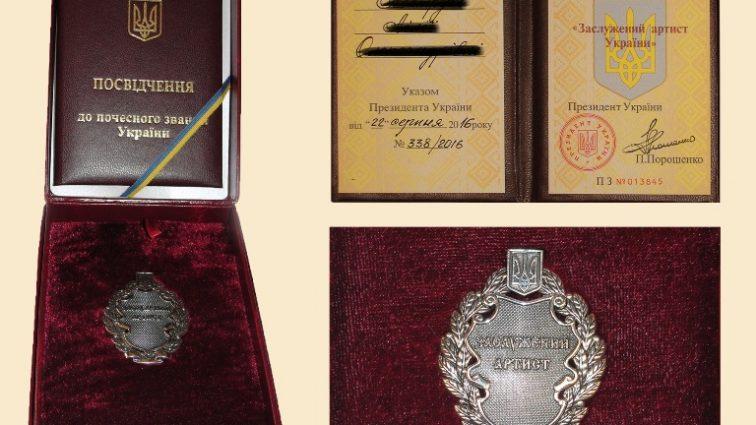 Сенсация! Двум известным украинским певцам присвоили звание народных артистов