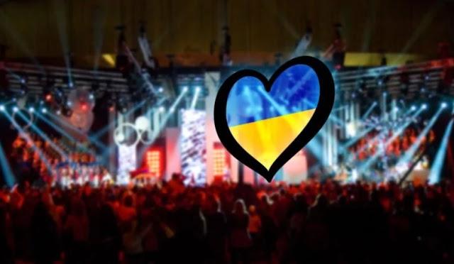 Кто представит Украину на «Евровидении-2018»: стали известны три кандидата