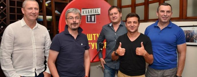 За сколько Зеленский продавал одну серию сериала «Сваты». Заоблачная сумма!
