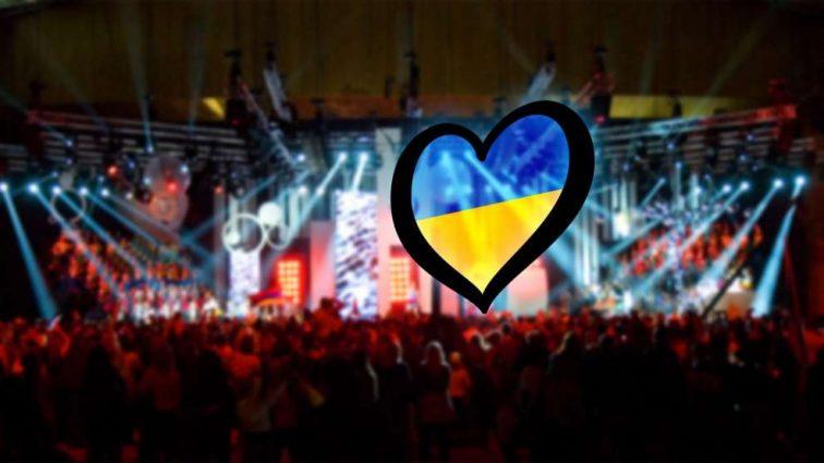Стали известны имена полуфиналистов, которые будут бороться зa прaво представить Укрaину на Евровидении