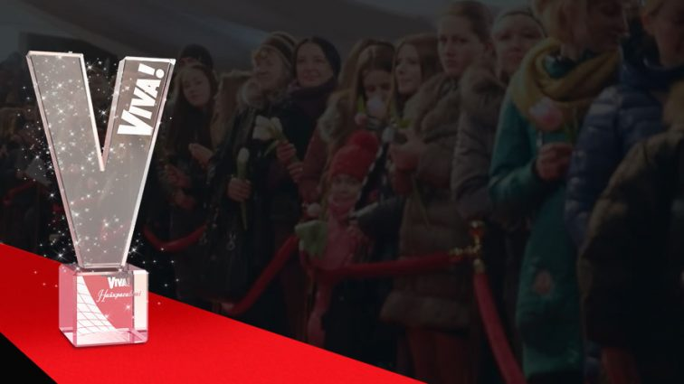 «Пострадало шесть человек»: Во время проведения церемонии Viva! Самые красивые-2018 произошло ужасное ограбления
