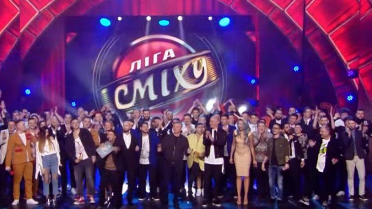 «Совсем разучились шутить …»: Новый сезон «Лиги Смеха» возмутил украинцев