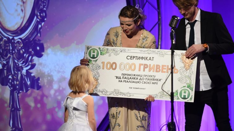 «За несколько минут до объявления результатов …»: Фреймут с коллегами рассказала, почему проект выиграла Яна Ковальская