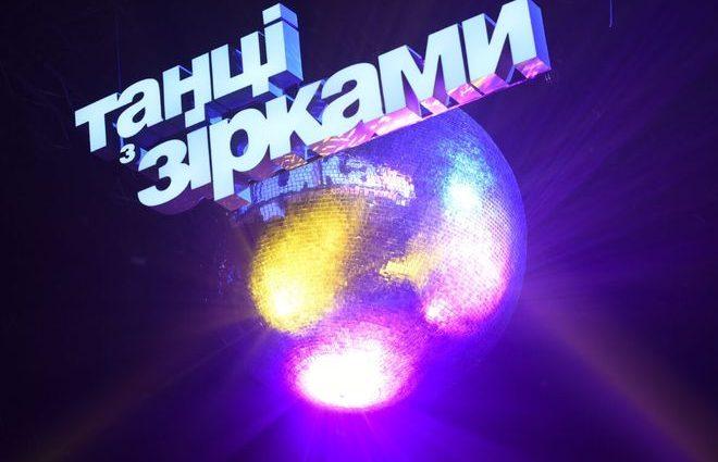 Стало известно имя еще одного талантливого участника нового сезона «Танцев со звездами»