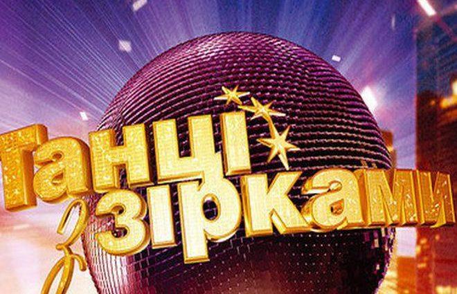 В обновленном сезоне «Танцы со звездами» примет участие американская звезда